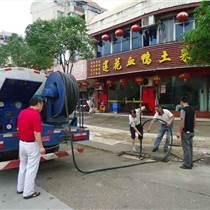 上海青浦區高壓清洗清淤檢測管道