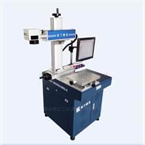 多用途激光打標機-富蘭激光