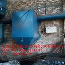 鑄造用電爐除塵器