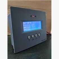 EPS蓄電池巡檢儀廠家直銷
