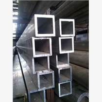 順捷達6063大口徑鋁方管 小鋁方管
