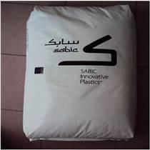 沙伯基礎創新 PC 923A
