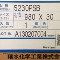 SEKISUI 5230BAZ