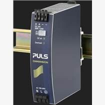 普爾世電源QS3.241參數