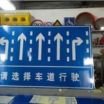 道路施工標志牌 高速公路3M反光標志牌 導向指示牌