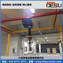 高端智能电动葫芦智能提升机电动平衡吊