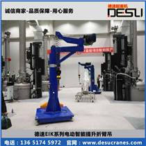 上海ENDO电动智能平衡器智能提升设备智能电动葫芦