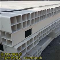 河北四孔柵格管|單孔格柵管供應商|九孔柵格管通信方管