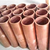 國標T2紫銅管、大口徑紫銅管