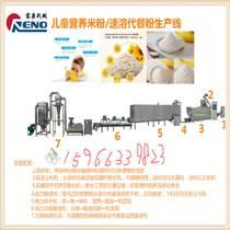 兒童米粉機器 早餐粥代餐米粉機器