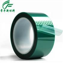 厂家生产 绿色高温胶带 耐高温绿胶 高温粘膜