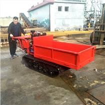 手扶式履带运输车 水田地履带运输车 农用小型履带自卸