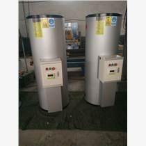 沃榮商用學校專用熱水器