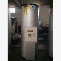 廠家直銷電熱熱水器