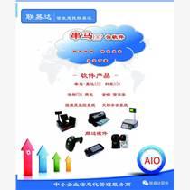 南宁海翔D5连锁版 超市收银软件