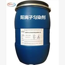 供應東莞太洋陽離子勻染劑,腈綸染色勻染劑防止色花色斑
