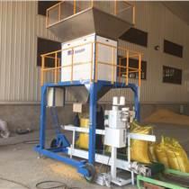 哈爾濱木渣顆粒定量包裝秤廠家