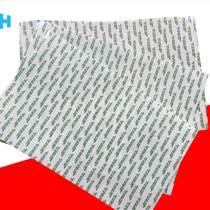 四維DSMS雙面膠帶 硅膠膠帶