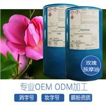 供應廠家直銷進口精油復方精玫瑰按摩精油貼牌批發