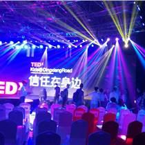 上海LED屏出租舞臺搭建公司歡迎咨詢