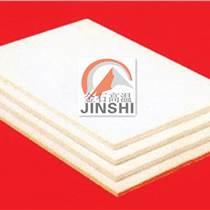 廠家直供陶瓷纖維板用于鋁廠電解槽施工