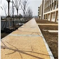 安徽混凝土路面面層印紋 黃山市藝術壓花地坪材料