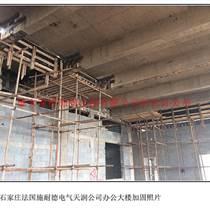 河北地基基礎加固施工中增大基礎底面積