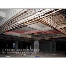 邢台建筑加固的植钢筋补强