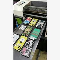UV打印机手机壳印花机