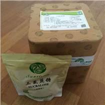 正品貨源低價,促銷食品添加劑三氯蔗糖(蔗糖素)