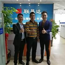 南寧進銷存軟件+財務管理一體化商貿管理軟件