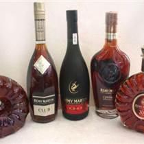 香洲回收閑置洋酒禮品 洋酒回收價格