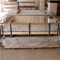 1050鋁合金al1050純鋁板1050a鋁價格