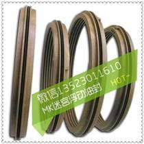 MK電機迷宮油封|端蓋式球面滑動軸承密封|滑動軸承油