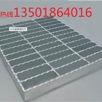 上海鍍鋅齒型鋼格板