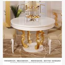 齐居置家欧式餐桌椅金色奢华餐桌组合简欧餐桌椅