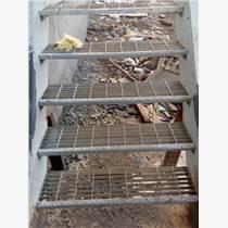鍍鋅鋼格柵樓梯踏步板