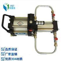 压缩空气增压泵 不锈钢空气增压泵ZTV05