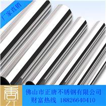 裝飾管,不銹鋼裝飾管,304不銹鋼裝飾管,佛山不銹鋼