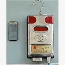 GJC4礦用甲烷傳感器價格
