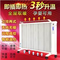 山東碳纖維電暖器生產廠家招代理