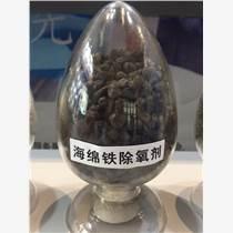 鍋爐管道除氧用海綿鐵除氧劑濾料