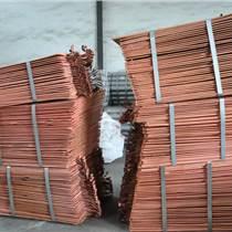 電解銅-陰極銅-銅絲銅塊-磷銅原料