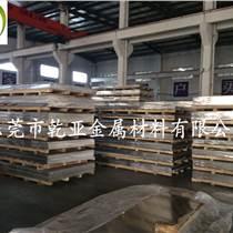 7050鋁板拋光7050鋁棒功能7050鋁排直銷