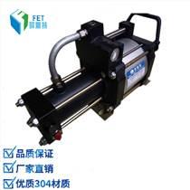 氮氣增壓泵 氧氣增壓機ZTA06廠家銷售
