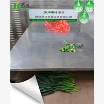 大量廠家批發蔬菜干燥機微波干燥設備