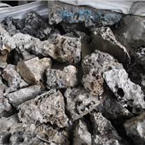 錳鐵-高碳錳鐵-中碳錳鐵-低碳錳鐵-錳鐵原料