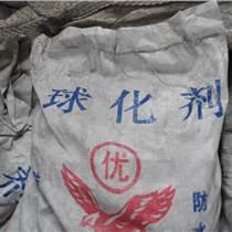 稀土鎂-稀土硅-稀土系列原料