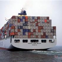 集裝箱海運山東廣州海運內貿海運