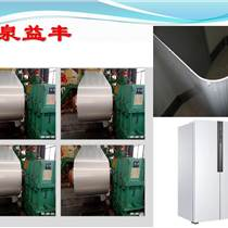 家電彩板使用在電冰箱面板